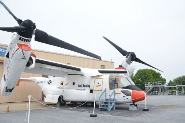 American Helicopter Museum Event