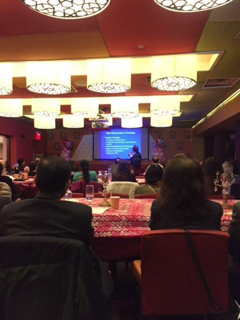 AAPIO Conference