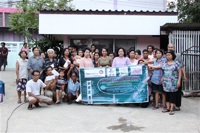 Thai Flood Fund Distributions