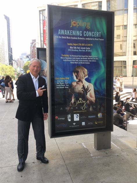 Lincoln Center Concert
